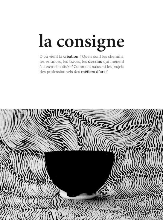 Christine Mathieu® La consigne